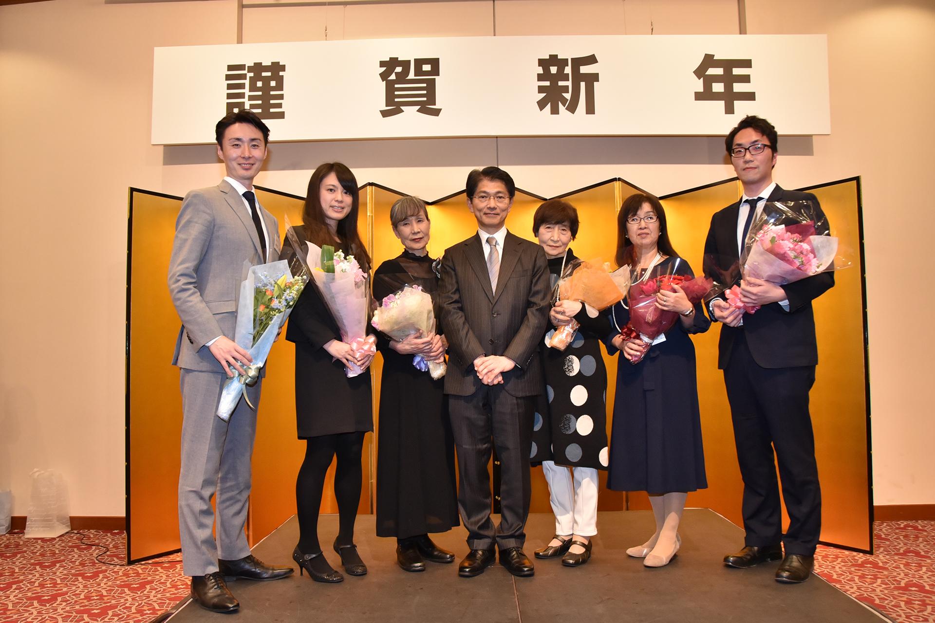 ▲平成30年年度受賞者